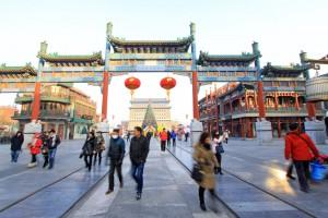 Beijing, Tiongkok